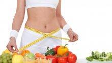 Супер ефективна диета! Ето как да приемате само 1400 калории на ден и да се стопите за нула време!