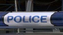 Трима нападнаха полицаи в Септември