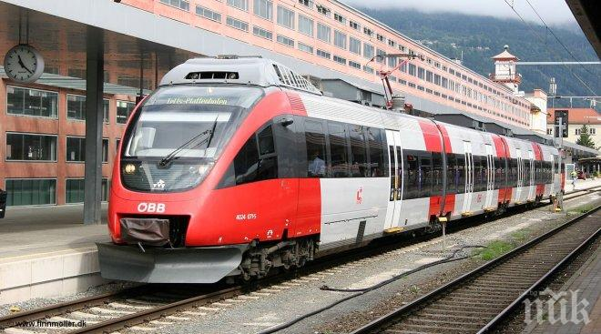 БДЖ спира влакове за Перник и Радомир за 45 дни