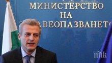 Здравният министър се среща с екипа на КОЦ - Пловдив