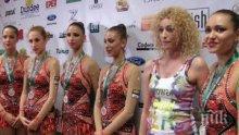 Ина Ананиева: Много съм доволна, че отново се върнахме сред медалистите