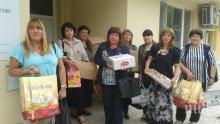 ЖГЕРБ-Перник дариха книги по повод 24 май