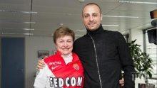 Бербатов се прибра в София, отиде на среща с Кралев