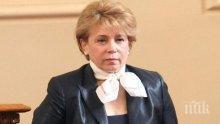 Емилия Масларова: У нас сме като африканска работна ръка