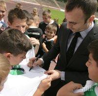 Бербатов награждава българския участник в световното по футбол за деца в Мароко