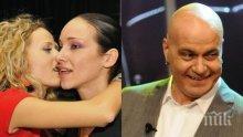 Първо в ПИК! Деси Добрева и Алекс Раева на нож - двете приятелки скарани заради Слави