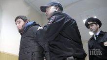 Открит е пистолетът, с който може да е убит Борис Немцов