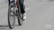 Трима души загинаха, след като автомобил се вряза в група велосипедисти