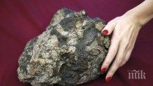Спипаха крадци на един тон древни метеорити