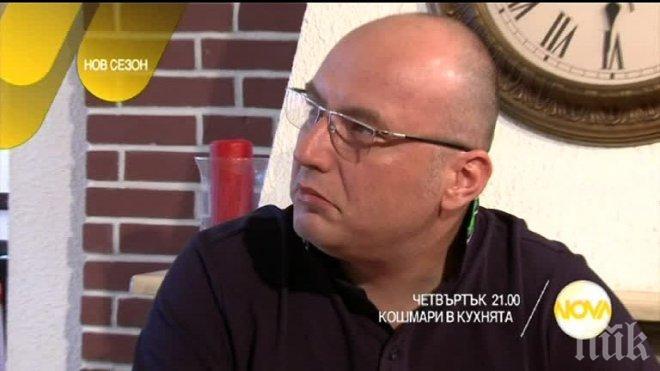 Шеф Манчев разплака България със спомен за баща си: Ако мога, бих говорил отново с моя баща!  Вижте още какво би сготвил на родните политици!