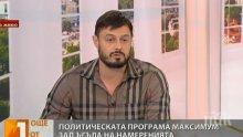 Бареков: Мария Календерска уплаши статуквото