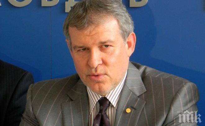СДС-Русе предлага на ДБГ или ДСБ да номинират кандидат за кмет на града