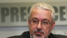 Семерджиев: Няма реформа в здравеопазването