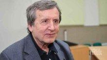 Акад. Георги Марков: Нужно е да се напомня за арменския геноцид непрекъснато.