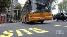Градският транспорт пуска автобус до Златните мостове