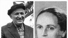 Тато разжалвал посмъртно ремсистката Йорданка Чанкова