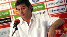 Емил Костадинов: БФС не може да помогне на ЦСКА