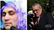 """ПЪРВО в ПИК! Босът на """"Софарма"""" Донев и Лилавата перука стават клиенти на съда за клевети!"""