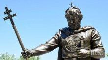 Плевнелиев, Борисов и патриархът откриват паметника на цар Самуил