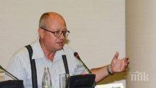 ПИК TV: Танев зове да има наказания за ученици и родители, които обиждат учители