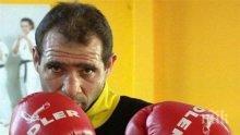 Серафим Тодоров-Сарафа се поболя