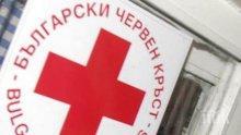 ПИК TV: Дарение от Червения кръст за варненската детска клиника