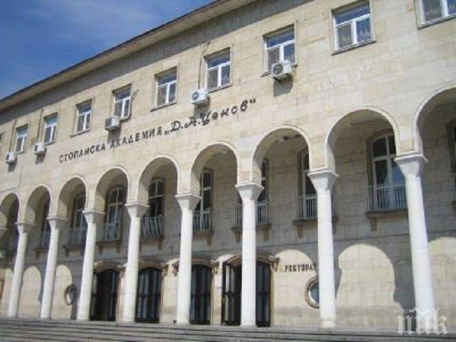 ВАС решава до 7 дни законен ли е служебният ректор в Свищов