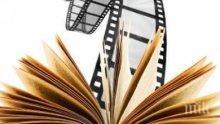 Румънските кинодейци преуспяват, само да имаха повече киносалони