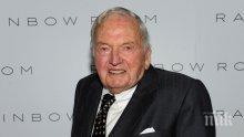 Най-възрастният милиардер в света - Дейвид Рокфелер, чукна 100