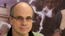 Д-р Сотир Марчев: Изхвърлете солта – най-евтиният начин да си оправите кръвното