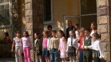 Столично училище дава стипендии на даровити деца