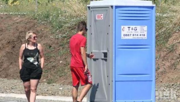 """Крадат тоалетните по магистрала """"Тракия"""""""