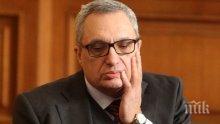 """Лабораторията на Костов призна, че е допуснала грешка в анализа за """"Лукойл"""", но отказа да се извини"""