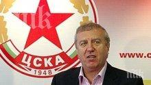 Томов подкрепя преобразуване на ЦСКА