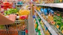 """Сензационно разследване в ПИК и """"Час Пик""""! Ето кои храни тайно ни разболяват от рак - крият опасни химикали и в маслото и млечните продуки"""