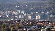 Скандал! ЕС съди България заради убийствен въздух