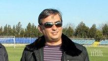 Само в ПИК! Цонко Цонев: Ако не се вземат спешни мерки, етническото напрежение ще продължи с по-голяма сила и след изборите