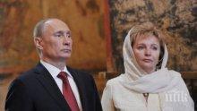 Путин: В добри отношения съм с Людмила, със семейството си говорим до 2 часа през нощта