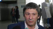 Валентин Йорданов: Имахме сериозни очаквания