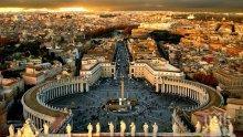 Ватиканът крие снимки на град в Космоса