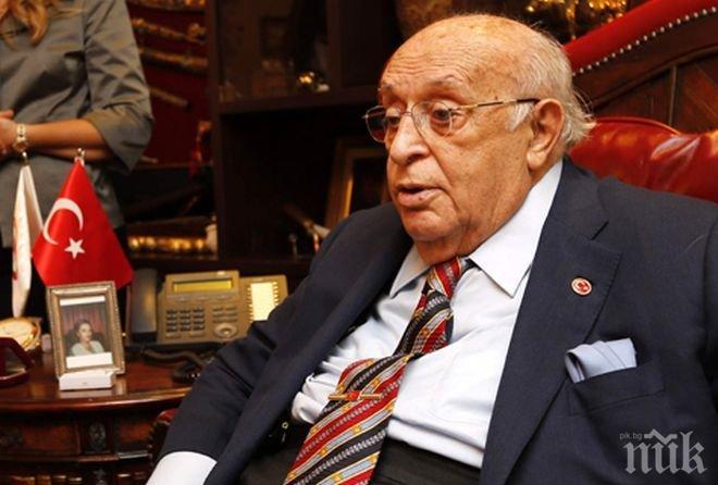 Деветият президент на Турция Сюлейман Демирел бе погребан днес