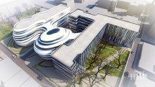 Откриват филиал на Варненския медицински университет във Велико Търново