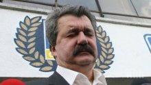 """САМО в ПИК! Вижте какво се случи с Тодор Батков през 11-те години управление на """"Левски""""! Промяната е шокираща! (уникални снимки)"""