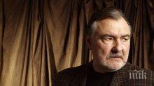 Михайлов: Имам пенсия, която съм си извоювал с 55-годишния си трудов стаж