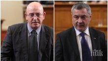 Скандалът се разраства! Ревизоро изчел декларацията за БНБ зад гърба на шефа на парламентарната група Валери Симеонов