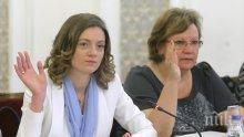 Атестират учители и директори на всеки четири години