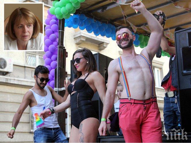 ПЪРВО В ПИК! Именити българи до Фандъкова: Спрете гейпарада, разделя хората и ни обижда!
