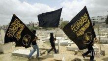 """""""Ислямска държава"""" превзе сирийския град Хасака"""