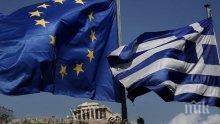 От външното ни  министерство предупреждават: Носете си в евро в брой при пътуване в Гърция