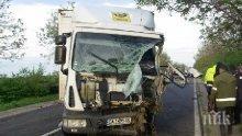 ПИК TV: Тежка катастрофа между ТИР и кола на пътя Русе-Бяла